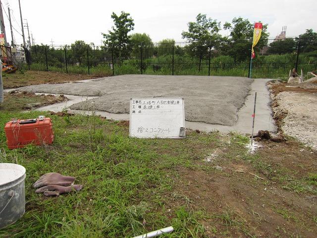 4:捨てコンクリート